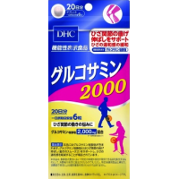 DHC Глюкозамин 2000, (20 дней)
