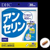 DHC Ансерин для лечения и профилактики подагры, (на 30 дней)
