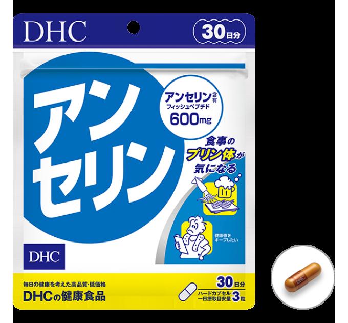 Ансерин против подагры от японской компании DHC