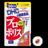 Красный прополис DHC против вирусов и бактерий для укрепления иммунитета и здоровья