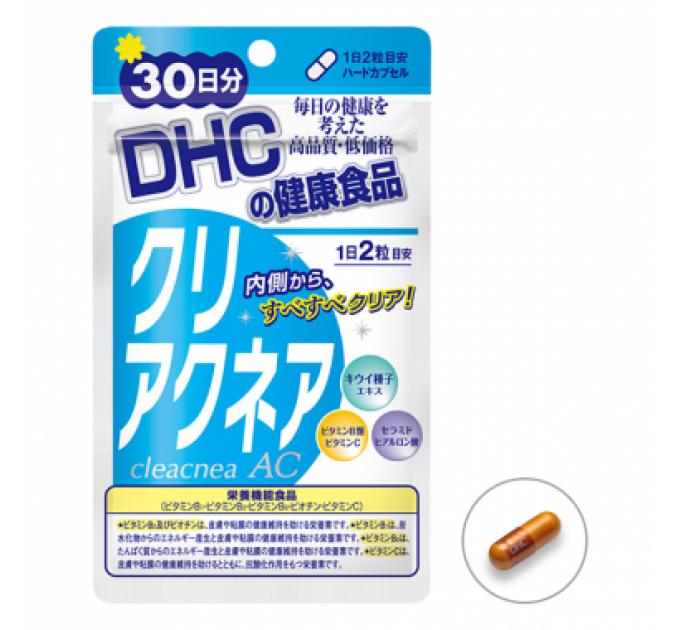 DHC Cleacnea AC Чистая кожа, без акне