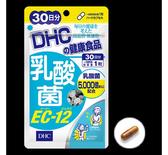 DHC Лактобактерии ЕС-12, (на 30 дней)