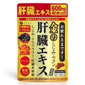 Fine Japan Golden куркума экстракт печени (630 мг * 90)
