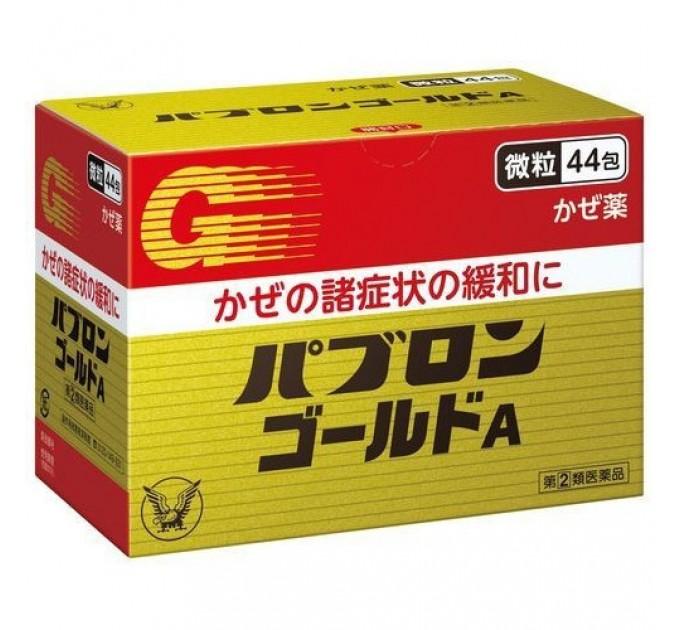 Paburon Gold A японский препарат от гриппа и простуды (44 пакетика)