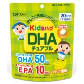 ITOH Витамины для детей Омега 3 для со вкусом БАНАНА (курс на 20 дней)