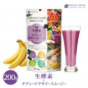 Смузи из семян чиа со вкусом банана, 200 гр