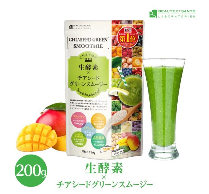 Фруктово-овощной коктейль-смузи из 230 ферментированных экстрактов с семенами чиа со вкусом манго для здоровья, очищения организма и контроля веса тела