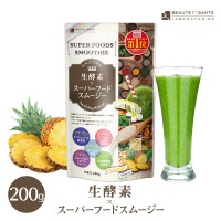 Смузи из семян чиа со вкусом ананаса, 200 гр