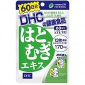 DHC 13 кратный экстракт ячменя, (на 60 дней)