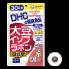 DHC Изофлавоны сои, (на 30 дней)