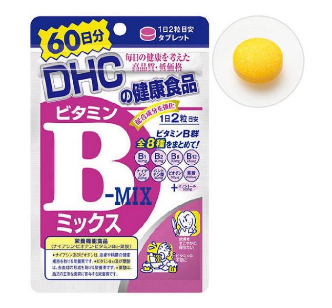 DHC B-MIX Комплекс витаминов группы В, на 60 дней