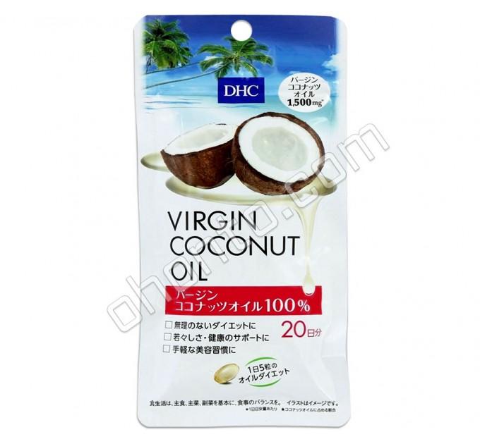 Кокосовое масло DHC Virgin Coconut Oil для поддержания красоты, молодости и снижения веса!