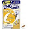 DHC Витамин С, на 60 дней