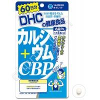 DHC Кальциий + СВР молочный протеин, (на 60 дней)