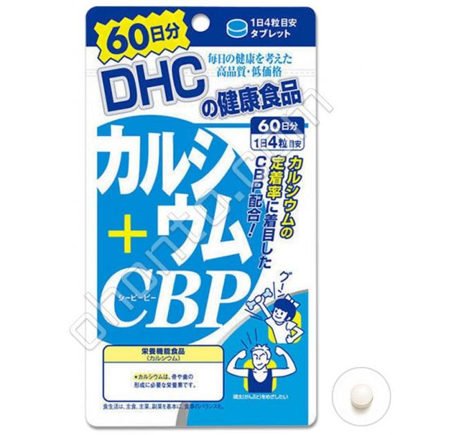 DHC Кальций + СВР (молочный протеин), на 60 дней