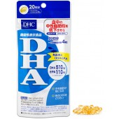 DHC DHA Омега-3, (на 20 дней)