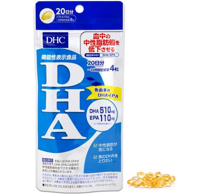 DHC DHA  (Омега-3) на 20 дней