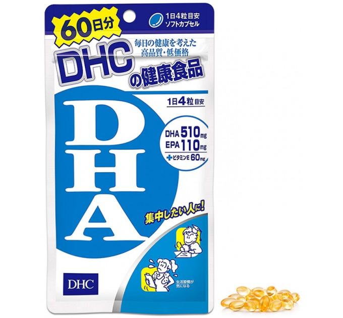 DHC DHA (Омега-3) на 60 дней