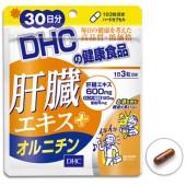 DHC Здоровая печень, (на 30 дней)