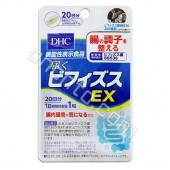 DHC Комплекс с бифидобактериями, (на 20 дней)