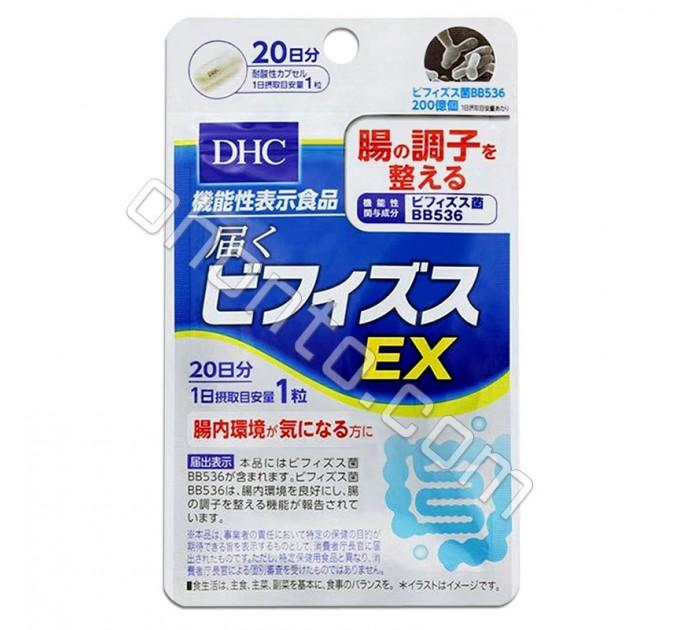 Бифидобактерии DHC Bifidus EX для нормализации работы ЖКТ и укрепления иммунитета