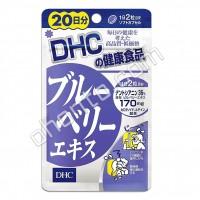 DHC Экстракт черники, (на 20 дней)