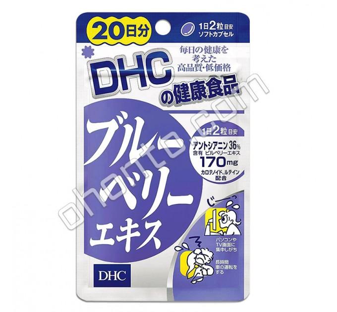 Экстракт черники DHC  для улучшения зрения и профилактики глазных заболеваний, на 20 дней