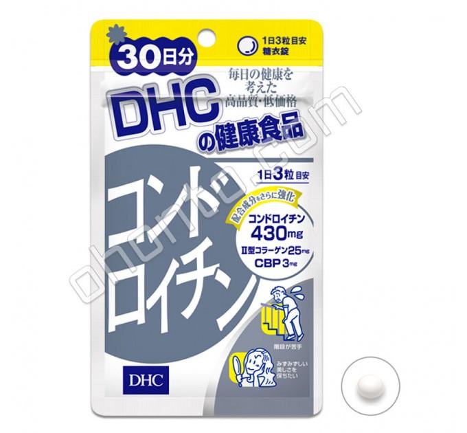 DHC Хондроитин для здоровья и подвижности суставов