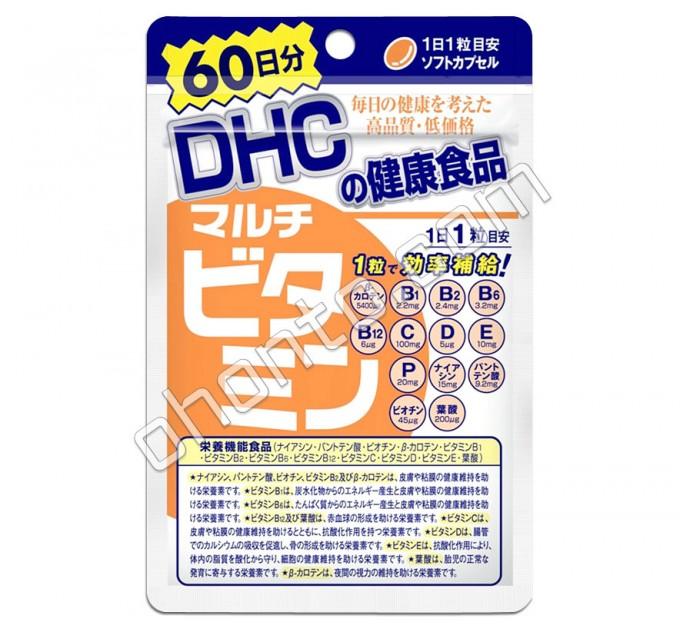 Мультивитамины DHC - комплекс из 13 важнейших витаминов на 60 дней