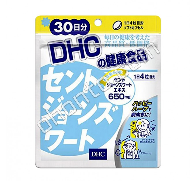 DHC Зверобой - средство от депрессии и стресса, на 30 дней
