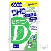 DHC Витамин D, (на 30 дней)