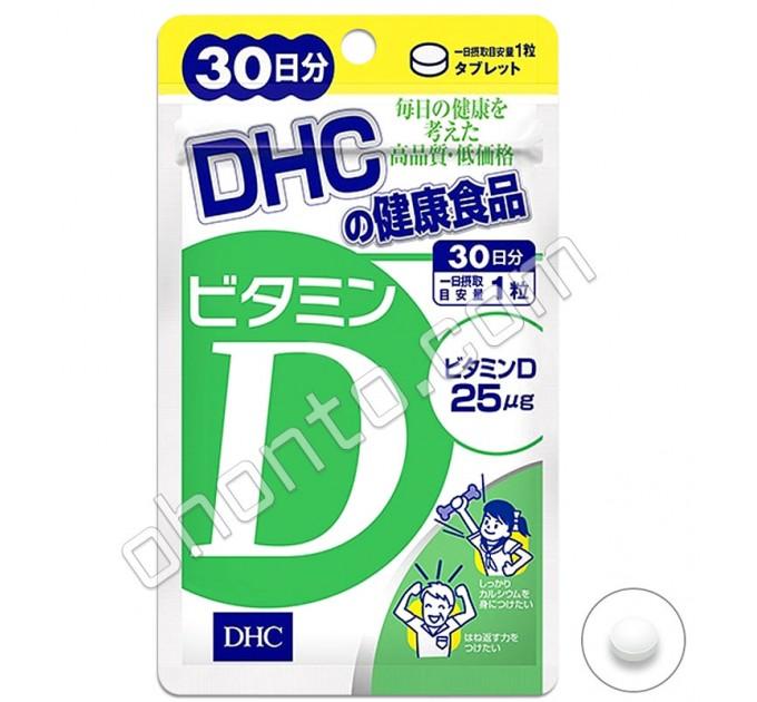 Витамин D в таблетках в качестве биодобавки, DHC, 30 шт.