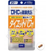 DHC Diet Power диета для похудения, (на 20 дней)