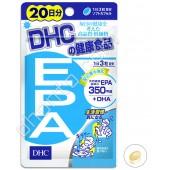 DHC ЕРА, (на 20 дней)