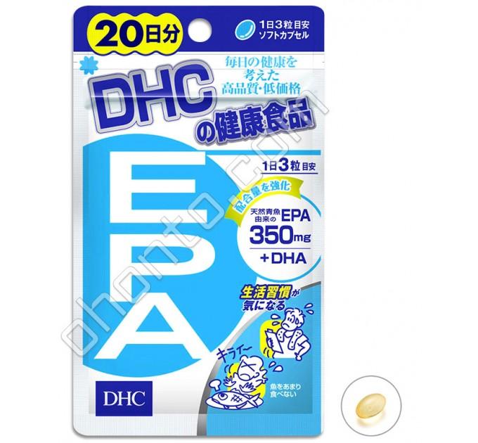 DHC EPA + DHA (Омега-3), на 20 дней