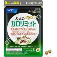 FANCL Блокатор калорий, на 30 дней