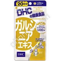 DHC Экстракт гарцинии для похудения, (на 20 дней)