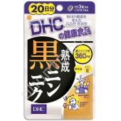 DHC ферментированный черный чеснок, (на 20 дней)