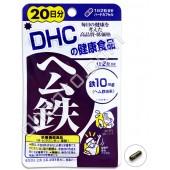 DHC Гем железо для восполнения гемоглобина, (на 20 дней)