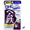 DHC Гем железо (для восполнения гемоглобина), 20 дней