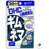 DHC Гимнема для нормализации уровня сахара в крови, (на 20 дней)