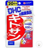 DHC Хитозан блокатор калорий, (на 20 дней)