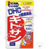 DHC Хитозан блокатор калорий, (на 30 дней)