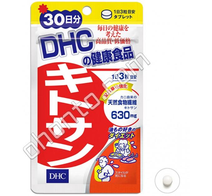 DHC Хитозан из хитина панциря крабов (контроль веса), на 30 дней