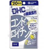 DHC Хондроитин, (на 20 дней)