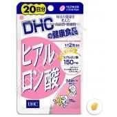 DHC Гиалуроновая кислота, (на 20 дней)