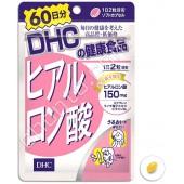 DHC Гиалуроновая кислота, (на 60 дней)