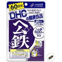 DHC Гем железо для восполнения гемоглобина, (на 60 дней)