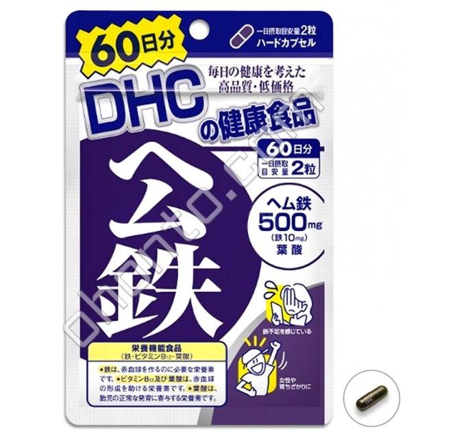 DHC Гем железо (для восполнения гемоглобина), 60 дней