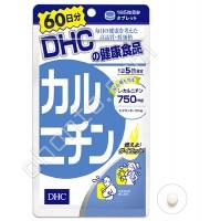DHC Карнитин для сжигания жира, (на 60 дней)